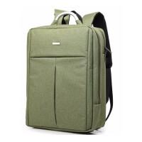 双肩电脑包男士商务背包14寸15寸平板笔记本电脑背包