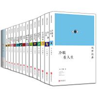 刘墉系列套装共十五册