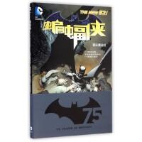 蝙蝠侠 猫头鹰法庭 美国华纳DC英雄欧美漫画书籍 蝙蝠侠超人神奇女侠海王闪电侠惊奇队长小丑守望者世图美漫