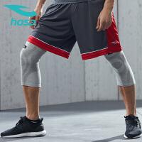 hosa浩沙运动护膝男 跑步健身防扭伤护具保暖护具护膝 骑行护具