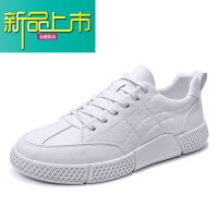 新品上市男鞋春季潮鞋19新款韩版潮流小白鞋男士板鞋英伦透气百搭休闲鞋