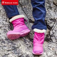 【2件2.5折:118元】探路者儿童滑雪鞋/雪地靴 秋冬户外男女童保暖冬靴QFDG95022