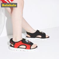 巴拉巴拉男童凉鞋小童沙滩鞋子新款夏季透气休闲鞋外穿童鞋男