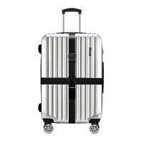 旅游行李箱绑扎带 拉杆箱安全带密码锁捆箱带加固十字打包带捆绑带可调节出国
