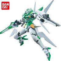 万代 高达模型 HG 1/144 HGBF 031 Portent Gundam 凶兆恶兆敢达
