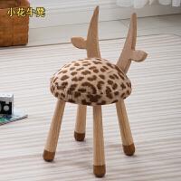 北欧实木创意凳凳设计师家具宝宝椅可拆洗可爱趣味矮凳动物凳