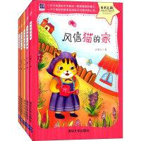 紫荆花中国当代儿童文学原创桥梁书第二辑上(套装共5册)