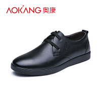 奥康男鞋休闲男士板鞋男韩版休闲鞋低帮休闲皮鞋男士皮鞋