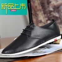 新品上市男士休闲鞋白皮鞋韩版潮流英伦百搭鞋子男潮鞋小白鞋豆豆鞋男 黑色 W-020