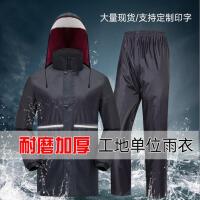 加厚牛津布分体雨衣雨裤套装定制 工地外卖成人户外徒步雨衣可拆大帽檐雨衣
