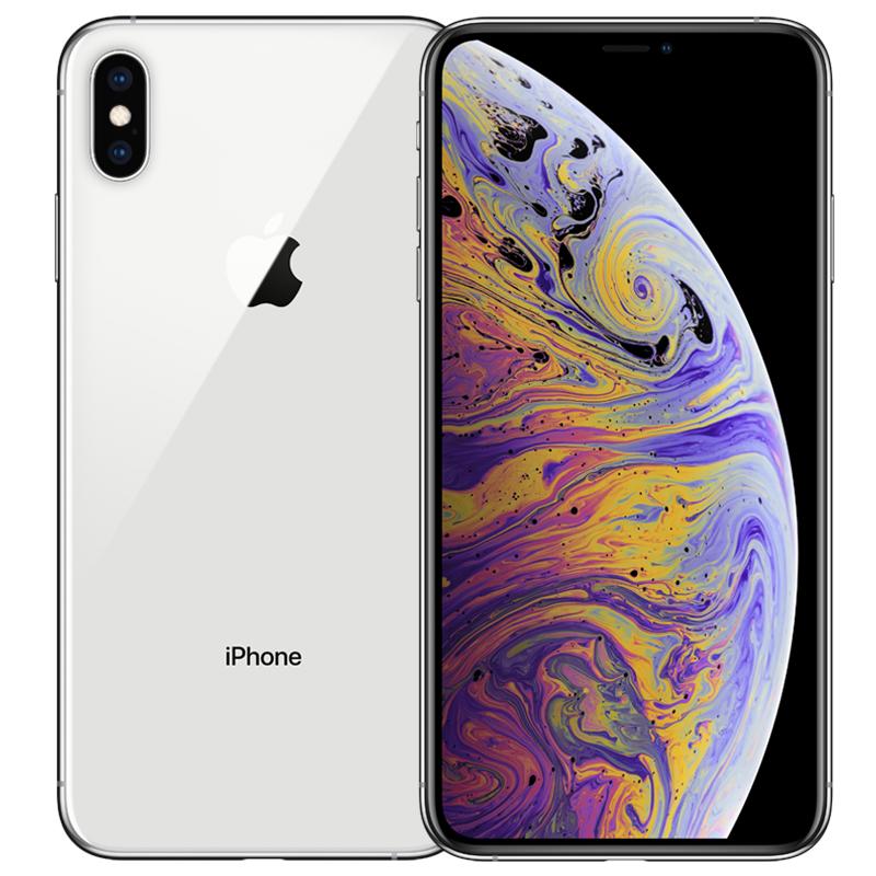 【当当自营】Apple 苹果 iPhone Xs Max 256GB 银色 全网通 手机 A12仿生芯片,6.5英寸全面屏,支持双卡。