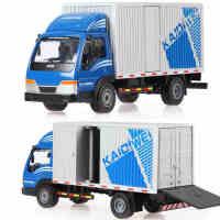 凯迪威 合金工程车模型1:50厢式载货车 仿真汽金属车模儿童玩具
