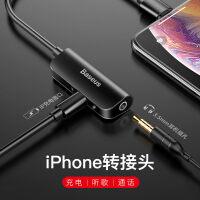 苹果7耳机转接头iphone8plus转接线充电二合一xs max转换3.5mm分线器