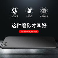 苹果6S手机壳iPhone6Splus套6P全包防摔6SP磨砂外壳超薄男