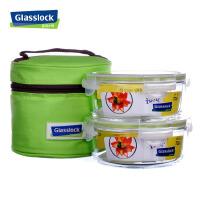 SGYC29三光云彩glasslock 钢化玻璃保鲜盒 创意饭盒 2件套装GL66A
