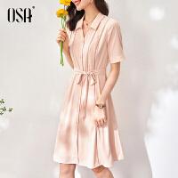 OSA2021新款夏季气质职业衬衫裙女粉色收腰显瘦连衣裙中长款裙子
