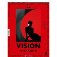 【预售】 青年视觉VISION杂志 2019年11-12月合刊总第181期 周迅封面 艺术设计时尚期刊
