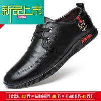 新品上市男鞋春季19新款真皮男士商务休闲鞋潮流韩版百搭鞋子防臭皮鞋男