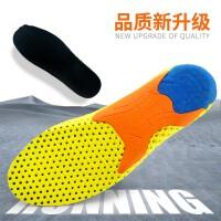 军训运动鞋垫男女夏季减震透气吸汗支撑篮球跑步弹力加厚鞋垫