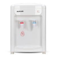 【当当自营】奥克斯(AUX) YT-5-C 台式温热饮水机