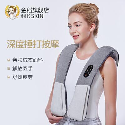 金稻颈椎按摩器家用腰部腰椎颈部肩颈按摩仪器智能捶打披肩护颈仪 捶打按摩 减压舒缓 温感热敷