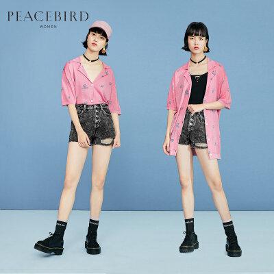 粉色短袖宽松衬衫式开衫毛衣女2019新款春中长款针织外套太平鸟女 卡通图文满身印  可爱少女