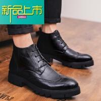 新品上市潮英伦马丁靴韩版高帮皮鞋加绒冬季男士高邦靴子男中帮中邦