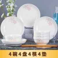 16头4碗4盘4筷4垫景德镇碗盘碟餐具套装中式餐具瓷碗盘碟面汤碗盘景德镇瓷碗筷陶瓷器吃饭碗盘子