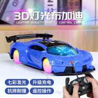 儿童遥控车四轮灯光遥控汽车玩具充电动高速漂移跑车模型男孩礼物