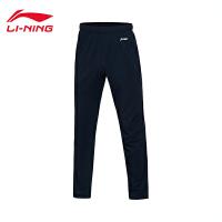 李宁运动裤男士跑步系列长裤跑步裤裤子男装梭织平口夏季运动裤