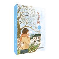 冬天的树――曹文轩给孩子的阅读计划