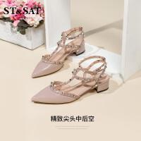 【减后价:329元】ST&SAT星期六凉鞋2021春季尖头粗跟铆钉装饰女鞋SS11114075