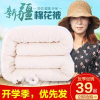 棉花被芯纯棉花棉絮床垫学生宿舍加厚保暖单人10斤8被子冬被全棉
