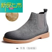 新品上市靴男马丁靴男中帮英伦风复古潮韩版潮流百搭高帮皮鞋男