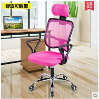空大电脑椅家用办公椅弓形网布座椅休闲升降靠背转椅人体工学