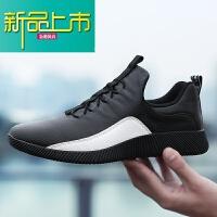新品上市19春季百搭休闲皮鞋韩版潮流单鞋豆豆男士板鞋一脚蹬懒人休闲鞋