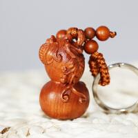 桃木葫芦挂件 随身吊坠雕刻工艺品 木雕挂件汽车钥匙扣手把件