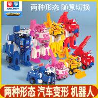 奥迪双钻 超级飞侠乐迪机器人大号变形合体小爱米莉儿童玩具多多