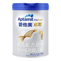 【官方授权店铺】爱他美(Aptamil) 卓萃婴儿配方奶粉(0―6月龄,1段) 900g