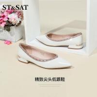 【券后价:269元】ST&SAT星期六单鞋2021春季尖头浅口铆钉优雅女鞋SS11111068