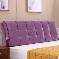 床头靠垫双人榻榻米无床头软包布艺大靠背靠枕实木全包拆洗床头套