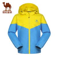 骆驼童装 儿童防风夹克 新款男女童运动休闲风衣 青少年夹克