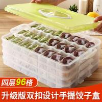 �子盒�鲲�子家用冰箱收�{盒�u蛋盒水�多�铀�鲳Q�保�r盒大�
