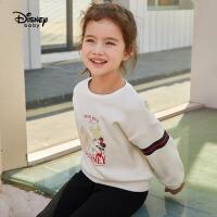 【2件3折后价:119.7】迪士尼童装儿童女春秋加绒上衣长裤两件套女童国潮卫衣套装拜年服