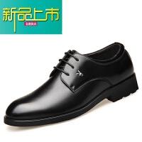 新品上市秋冬季商务正装皮鞋男系带英伦时尚办公室上班鞋结婚鞋