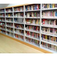 图书馆书架 书店钢制书架学校图书馆阅览室书架单面双面铁书架货架档案图书柜