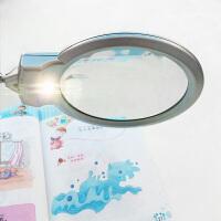 夹式台式放大镜带LED灯高清老人阅读手机维修儿童学习读书看报