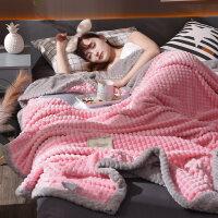 双层毛毯被子加厚珊瑚绒毯子冬季保暖法兰绒床单双人小午睡毯冬用y
