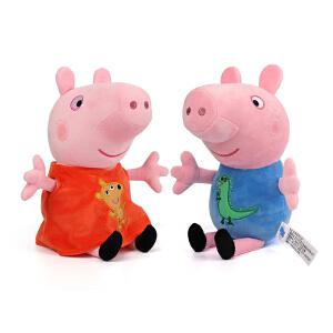 小猪佩奇 男女孩儿童宝宝毛绒安抚公仔玩偶玩具 布娃娃礼物 66厘米佩奇乔治