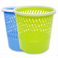 广博(GuangBo)大号压圈塑料垃圾桶纸篓垃圾筒颜色随机 单个装QJ9002